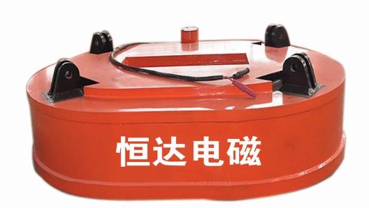 Mw61系列电磁吸盘废铁类起重电磁铁