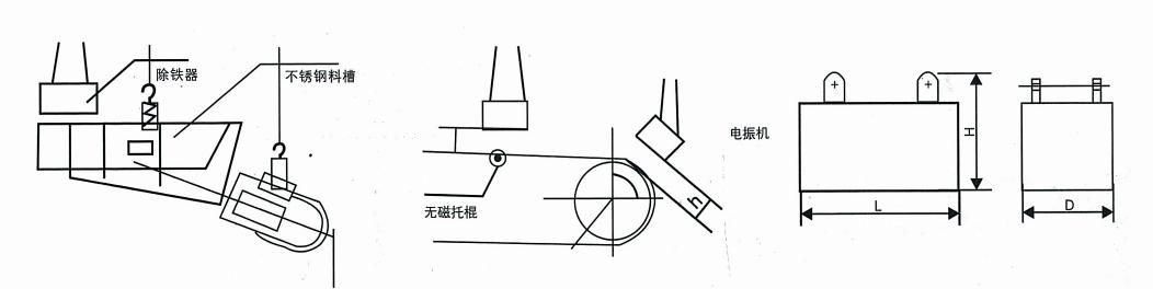 BaiduHi_2019-7-22_11-55-56