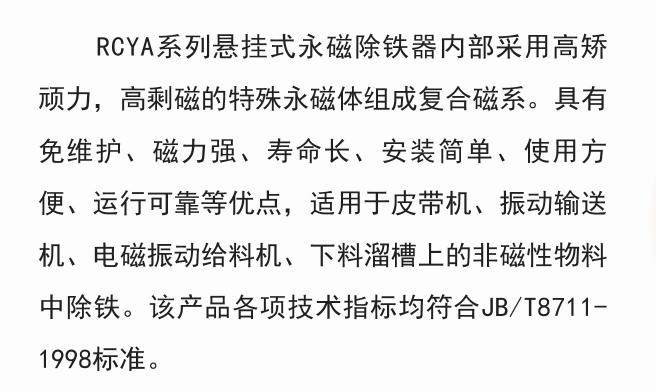 BaiduHi_2019-7-22_14-9-4