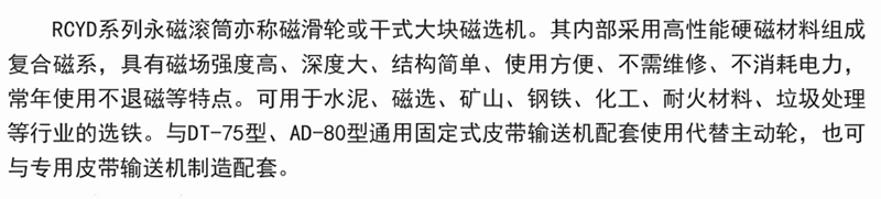 BaiduHi_2019-7-22_14-31-3