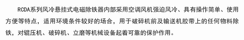 BaiduHi_2019-7-22_14-34-5