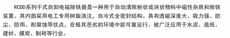 BaiduHi_2019-7-22_14-43-45