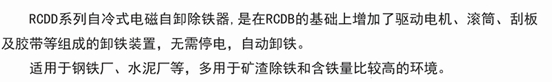 BaiduHi_2019-7-22_14-47-39