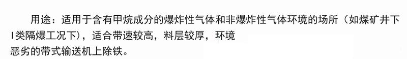 BaiduHi_2019-7-22_14-50-36