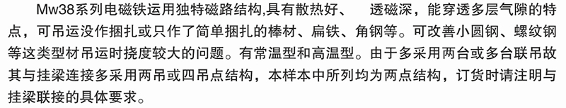 BaiduHi_2019-7-22_15-23-23