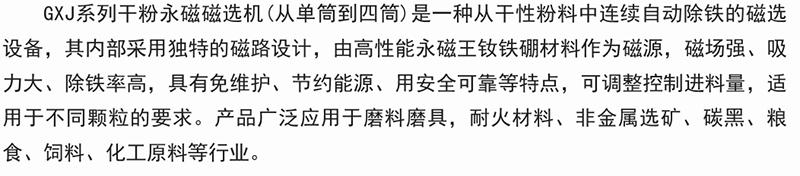 BaiduHi_2019-7-22_15-32-57