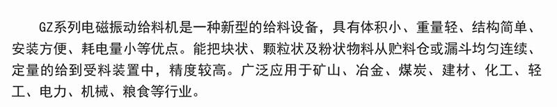 BaiduHi_2019-7-22_15-40-31