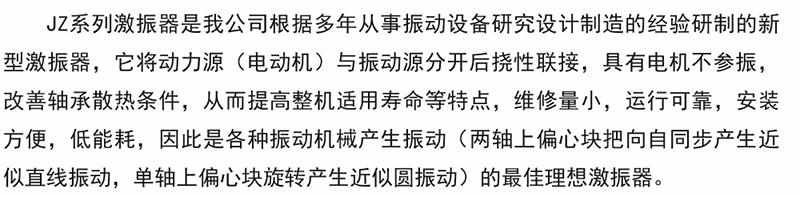 BaiduHi_2019-7-22_15-44-14