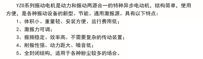 BaiduHi_2019-7-22_15-59-25
