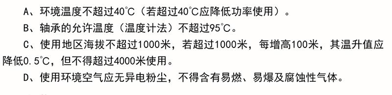 BaiduHi_2019-7-22_15-59-35