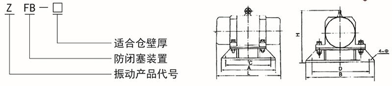 BaiduHi_2019-7-22_16-3-28