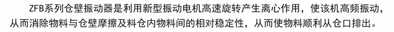 BaiduHi_2019-7-22_16-3-37
